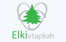 Елки в Тапках1