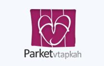Паркет в Тапках2