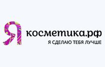 якосметика.рф