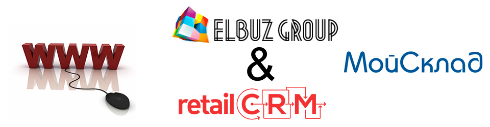 Полная синхронизация сайт, МойСклад, Price List Importer, RetailCRM