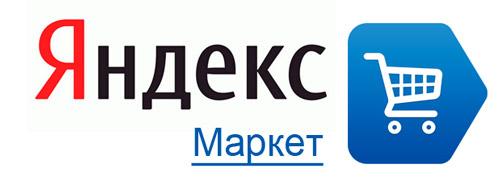 Повышаем эффективность размещения на яндекс-маркете