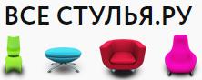 все стулья