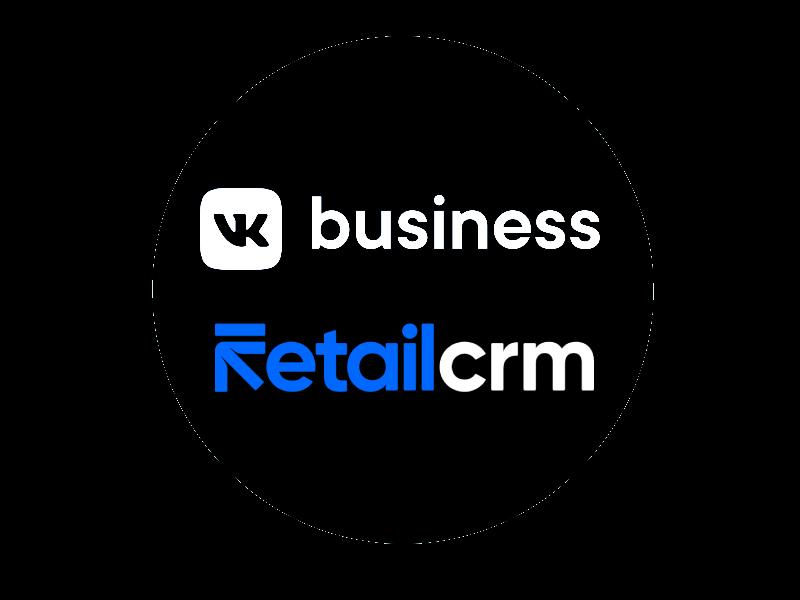 Модуль интеграции RetailCRM и VK market