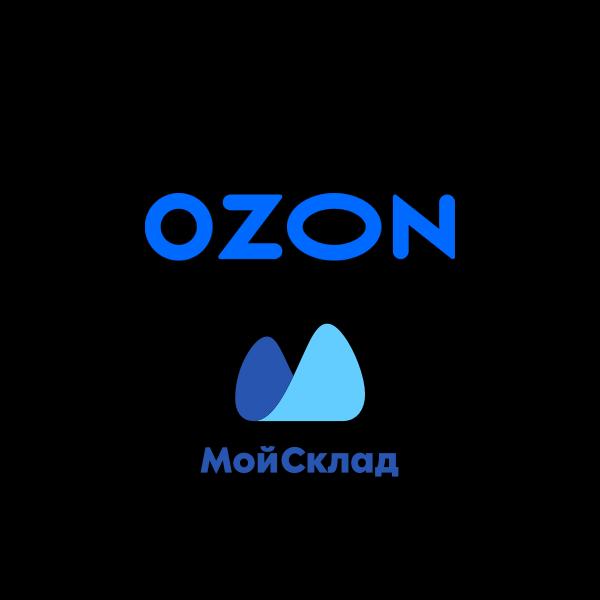 Ozon — МойСклад