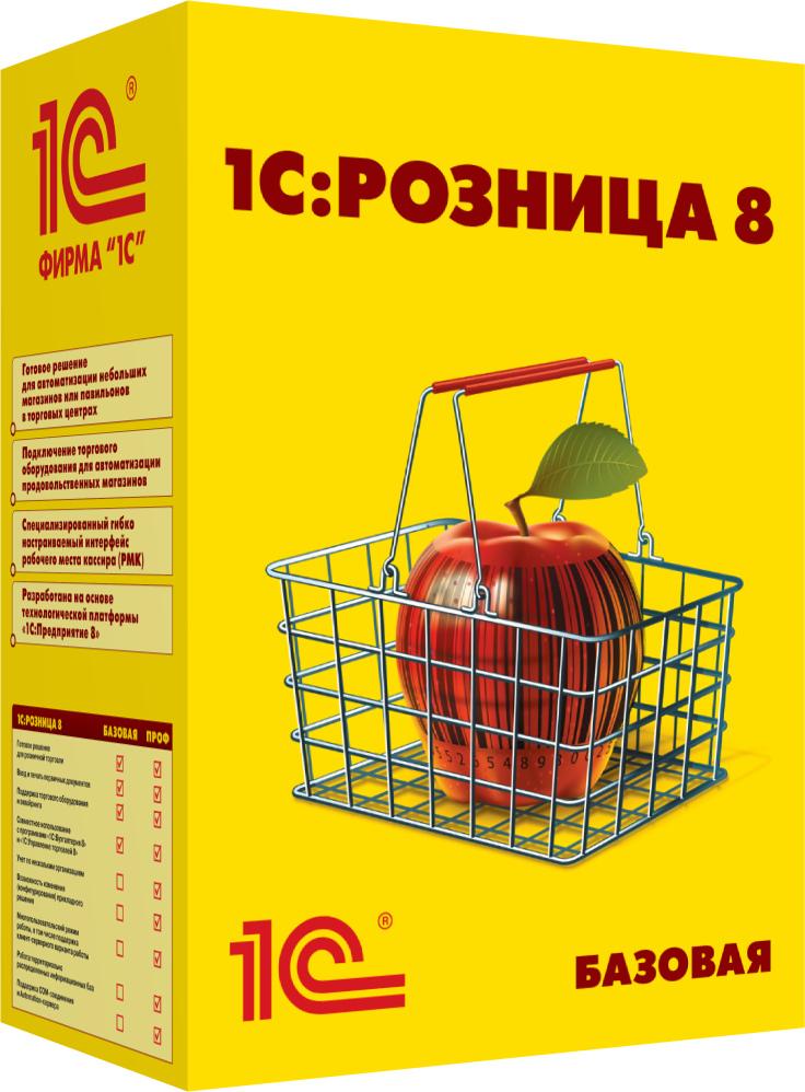 Retail CRM + 1C «Розница»